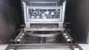 mycie przemysłowe